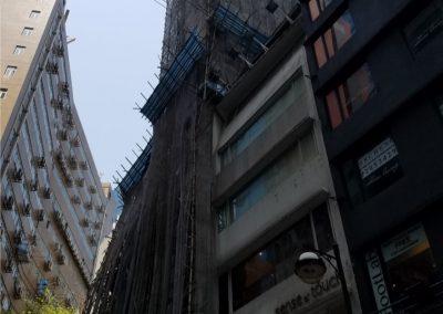 YAU SHUN BUILDING
